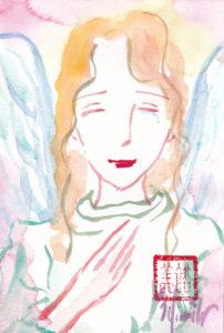 2020年10月31日(ハロウィーン・満月)の天使(昼)「悲しみの天使」6/100-1
