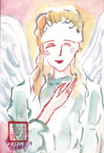 2020年11月23日の天使(夕方)「穏やかな天使」29/100