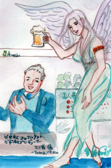 三浦さんブログ守護天使