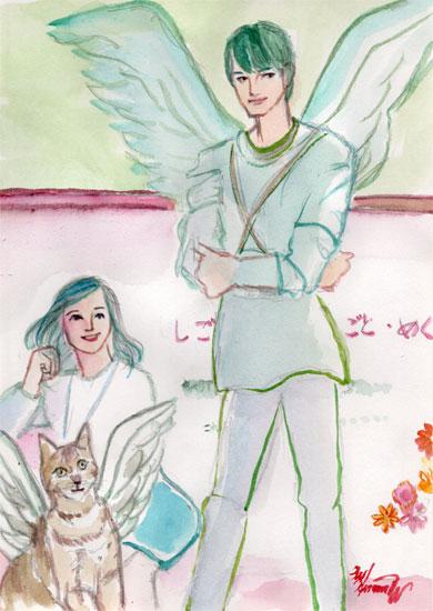 増田恵美さんブログ守護天使